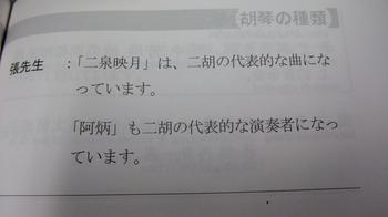 DSCF4671.JPG